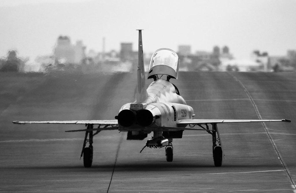 Republic of China Air Force Northrop F-5E Jet Crashes Into Ocean, Killing Pilot