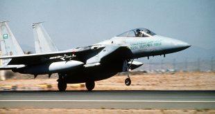 Watch: Saudi F-15 Shot Down Houthi Drone